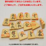 ryugetsu210408H7